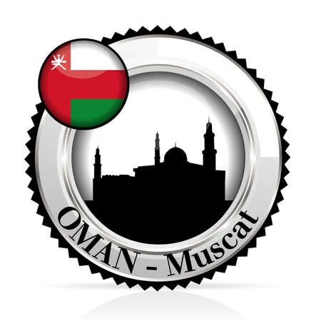 Oman: stamp Oman Illustration
