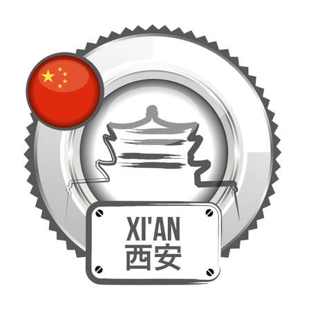 stamp Xi an Stock Vector - 20855899