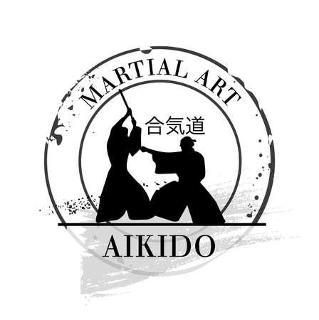 kickboxing: stamp Aikido