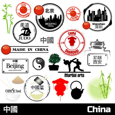 set of stamps   China Vector