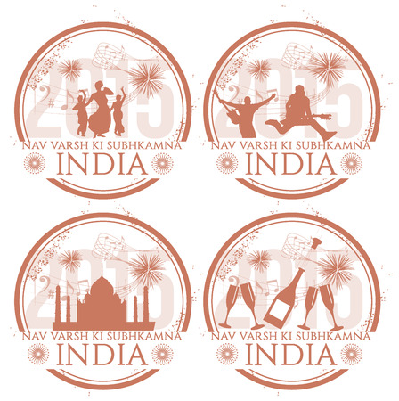 Happy New year in India Vector