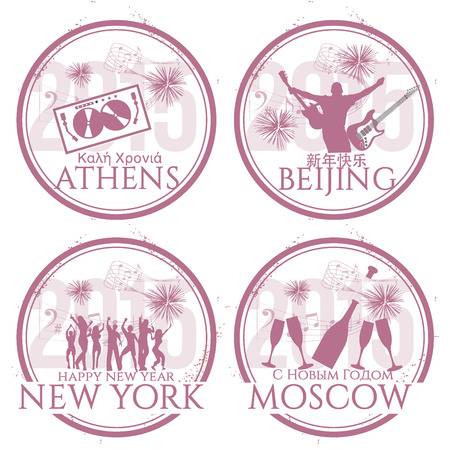 beijing: Happy New Year in Beijing, Athens, New York, Moscow Illustration