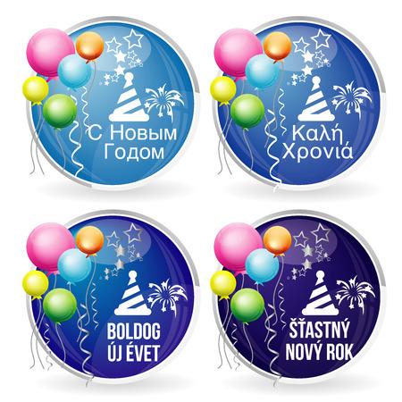 eastern europe: Happy New Year in Eastern Europe