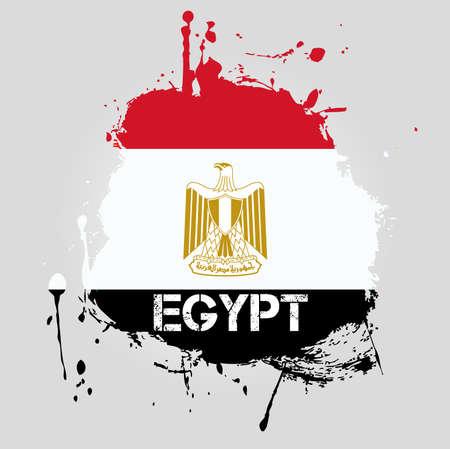flag: Egypt Flag