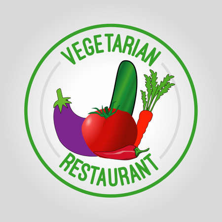 icon vegetarian restaurant Vector