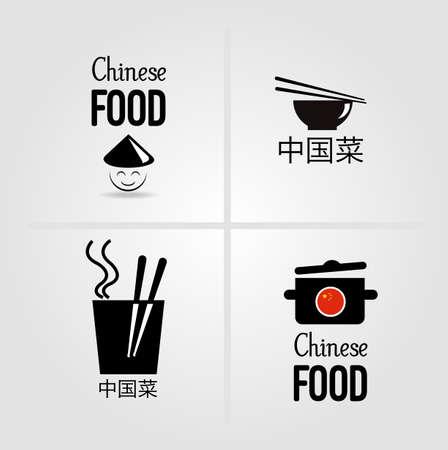 arroz chino: 4 icono de comida china