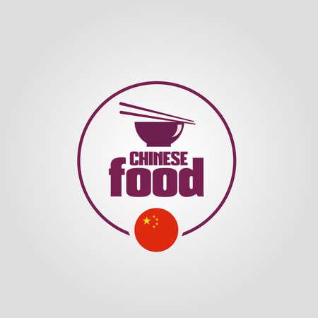 food: Chinese food icon Illustration