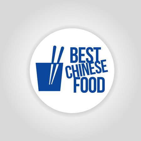 at best: Best chinese food icon Illustration