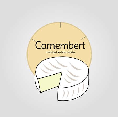 camembert: Camembert icon Illustration