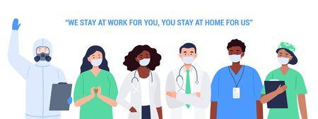 Ärzte, Krankenschwestern, Laborassistenten und Wissenschaftler kämpfen gegen das Virus und die Pandemie. Wir bleiben für Sie arbeiten, Sie bleiben für uns zu Hause. Vektorillustration im flachen Stil.