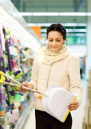 purge: Shopping Girl Portrait. Beauty Woman in Shopping Mall. Shopper. Sales. Shopping Center