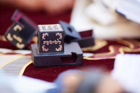 Judaism, Jerusalem Torah People Lifestyles