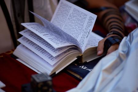 jewish group: Judaism, Jerusalem Torah People Lifestyles