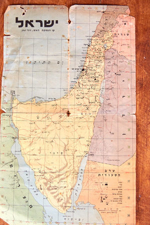 ISRAEL CIRCA 1967 A used vintage Israeli envelope and postage stamp campaign poster showing a map of the 1967 war with the inscription The Discovery of Israel in the Rafia Post Office, series 1967