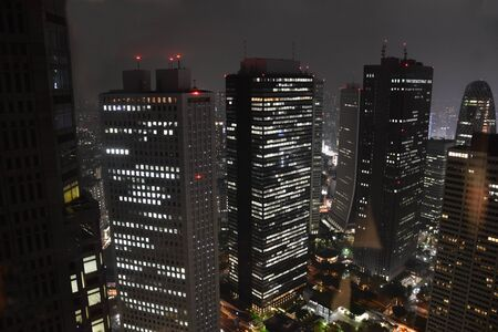 Tokyo Japan skylines and skyscrapers buildings, aerial view, around Shinjuku ward. Asia.