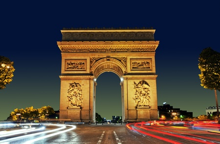 Arc de Triomphe, Paris France Stock Photo
