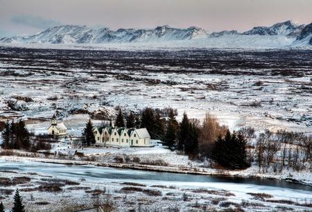 Beautiful winter village in Iceland Stock Photo