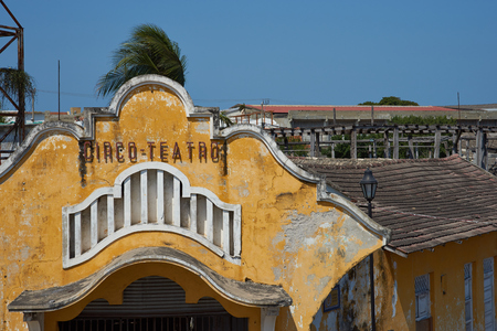 bull rings: Derelict bull ring inside the historic walled city of Cartagena de Indias in Colombia