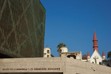 diritti umani: Santiago del Cile 17 Aprile 2015: edificio che ospita il Museo moderna dei diritti dell'uomo a Santiago del Cile