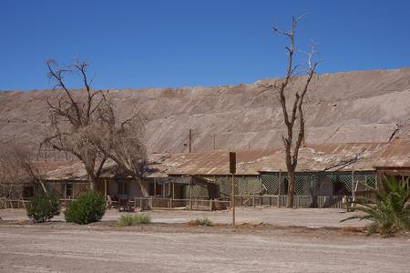 Pedro de Valdivia, Antofagasta Region, Chile - August 19, 2017: Derelict nitrate mining town of Pedro de Valdivia in the Atacama Desert of northern Chile