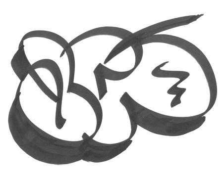 spraypaint: Graffitti spray paint - spraypaint vandalism grunge city urban youth