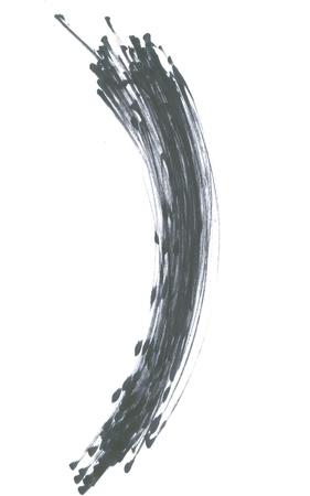 Hand Drawn Element Stock Photo