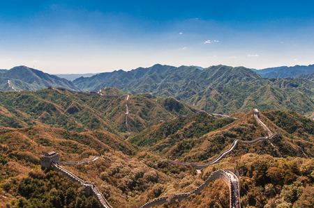 badaling: Badaling Great Wall