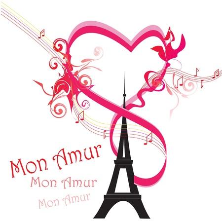 Paris card as symbol of love Vector