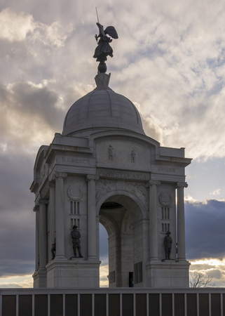 The Pennsylvania State Memorial is a monument in Gettysburg National Military Park that commemorates the 34,530 Pennsylvania soldiers who fought in the July 1 to 3, 1863 Battle of Gettysburg during the American Civil War.