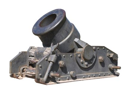 Old mortar isolated on white. Stock Photo