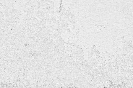 White realistic concrete wall background wallpaper texture for design background
