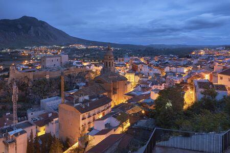night view of the city of Loja in Granada. Spain Reklamní fotografie