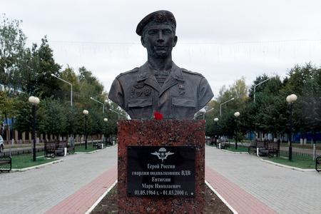 Yoshkar-Ola, Russia  - October 1, 2017 Bust to the hero of Russia, Lieutenant Colonel of the Air Force Mark Evtyukhin in Yoshkar-Ola