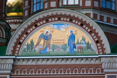Painting on the Church