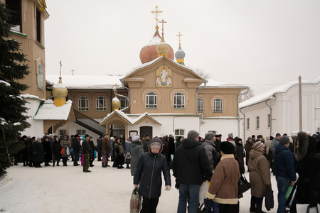 People in line for holy water