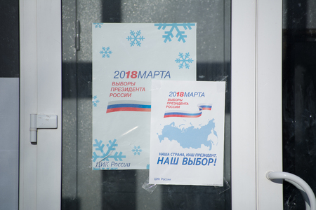 A poster with information about the election of the President