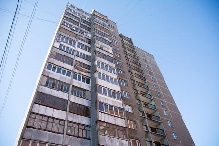 Photo of a multi-storey panel apartment house in Yoshkar-Ola, Russia Imagens