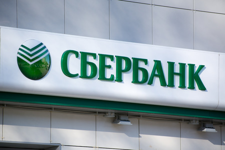 Sign with the logo office of the Russian Sberbank