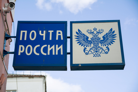 Signboard Post of Russia Editorial