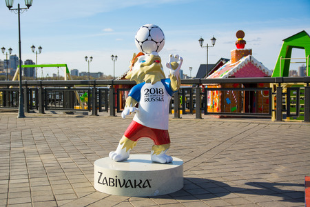 Wolf Zabivaka the official mascot