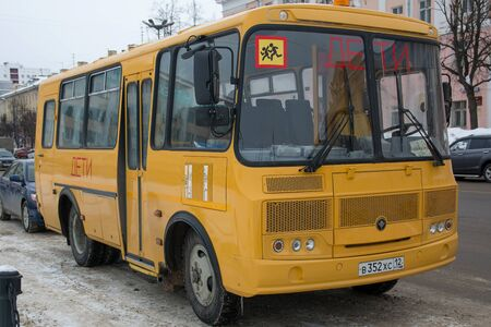 Yoshkar-Ola, Russia - February 2019 School bus PAZ 3205 in the city street.