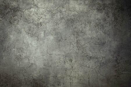 Grauer grungiger Hintergrund oder Textur