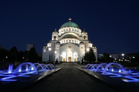 Cathedral of Saint Sava at evening, Belgrade, Serbia  photo