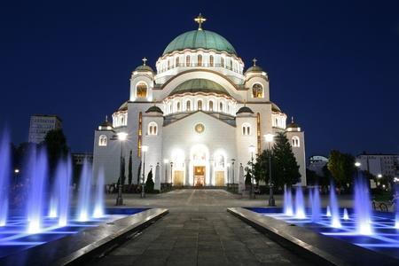 Szent Száva-székesegyház este, Belgrádban, Szerbia Stock fotó