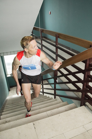 stairs: ZAGREB,CROATIA - DECEMBER 12, 2015: Towerrunning competition Utrka stepenicama na vrh Zagrepcanke in Zagreb, the capital city of Croatia, EU Editorial