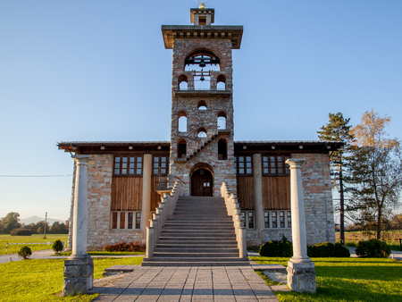 parish: The Parish Church of St. Michael in Crna Vas, near Ljubljana, Slovenia