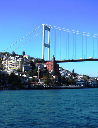 fatih: Fatih Sultan Mehmet Bridge