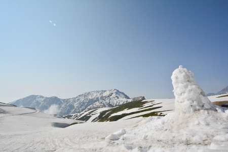 winter road: Ice mountain in Japan Stock Photo