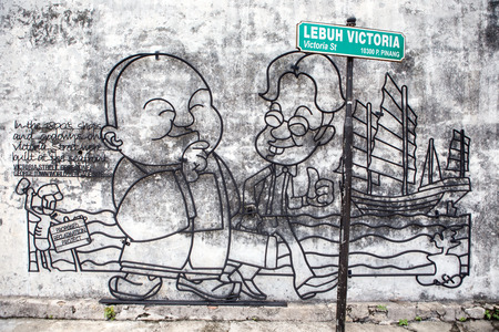 sidewall: PENANG, MALAYSIA - APRIL 14: on April 15, 2015: welded iron wallcaricatures street art name Property in George Town Penang, Malaysia, April 14,2015 ;walking or biking around Goerge town to discover Street Arts is one of dont miss activity in George Tow