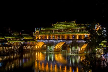 hunan: night scene of Fenghuang (Phoenix) ancient town Hunan China Editorial